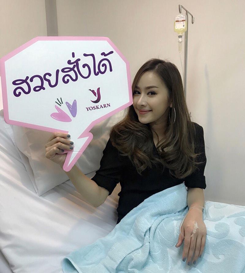 Chelation Thailand - plastic surgery thailand, cosmetic
